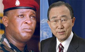 Konaté et Ban Ki Moon