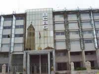 Banque Centrale